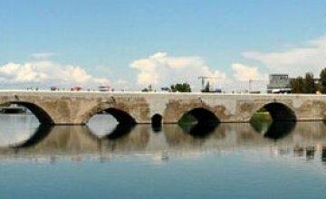 Adana Kültür Ve Eğlence Vadisi