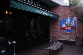 Zeplin Cadde