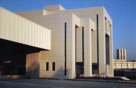 Kent Gıda Yönetim ve Dağıtım Merkezi